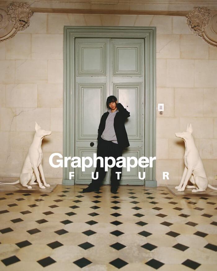 パリ拠点のストリートブランドFUTURとGraphpaperのカプセルコレクションが実現!